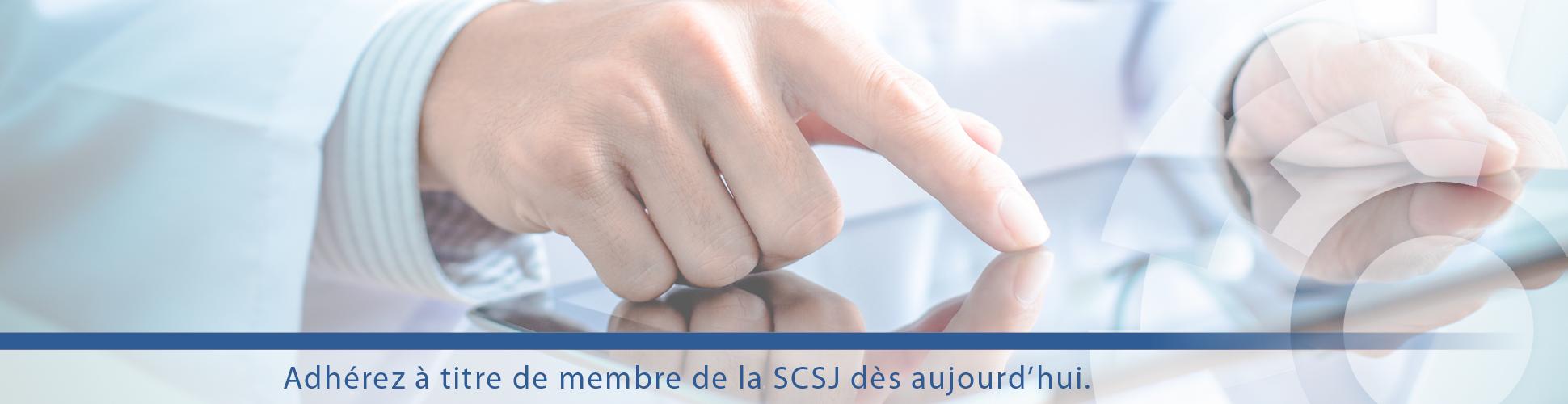 csfs-joinus-banner-fr